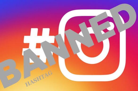 Lista de hashtags de Instagram prohibidos en 2020